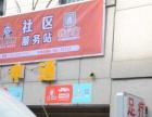百米需熊猫快收:千元物流投资创加盟 淘宝代理
