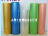 专业加工PE气相塑料蓝色防锈膜 VCI气象最高防锈膜