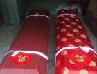 九江德安县一品香殡葬一条龙服务