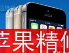 苹果手机维修iphone解id锁5plus换显示屏