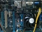 泸州电脑城鑫宇电脑 专业上门维修电脑和装系统