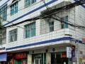 漳浦县 第二实验幼儿园 对面 写字楼 330平米