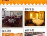 渝中区重庆懿德酒店房间包月2600元起!