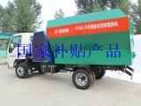 甘肃宾利达车载移动移动式TMR饲料搅拌机
