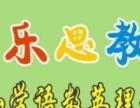 2017年秋季宁德中小学全科辅导班招生(盈丰家园)
