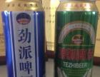啤酒招商 啤酒代理 啤酒批发 啤酒加盟