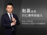沈阳经济案件找律师咨询辩护 找行仁律师解答