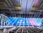 厦门LED大屏出租、LED屏幕租赁、厦门雨花石传媒