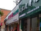 (个人发布)国贸360临街美容院白菜价转让