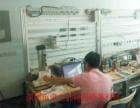 PLC编程及电工培训