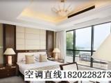韩国三星中央空调360度嵌入式室内机图赏