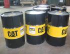 广州哪里有专业的3E-9842机油,广州工程机械配件生产厂家