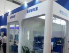 广西南宁会议会展、展厅搭建、投影仪、灯光音响等租赁