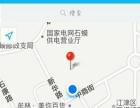 江津石蟆镇陶瓷建材店转让 可空转
