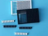 J09605百千生物96孔全黑可拆卸酶標板白色可拆酶標條