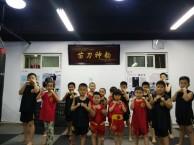 寒假武术培训-寒假散打培训班-大悦城附近哪里有散打