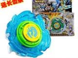 奥迪双钻战斗王陀螺2玩具飓风战魂2 烈风光翼