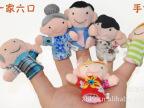 【一家亲指偶】手偶 亲子互动/益智玩具/ 幼儿园教具1元1个玩具