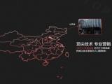 重庆粉媒科技有限公司竭诚提供微信推广,尊享粉媒科技优质服务