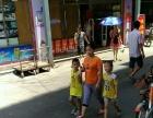 蔡塘村口店面好位置对面有超市都是出租房低价转让