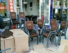 麻将机专用座椅