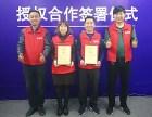 北京保洁公司哪家好?宜洁之美家政保洁加盟/培训