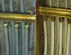 专业地暖清洗管道疏通换分水器