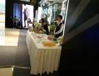 深圳冷宴会自助餐配送暖场茶歇办公室下午茶开业自助餐外送