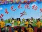 十堰幼儿园,十堰托教中心