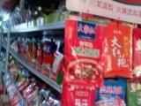 四代书香348号6门副食超市