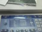 夏普A3、A4打印、复印一体机低价出售