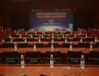 北京蟹岛绿色生态度假村销售部优惠预定电话