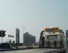 蚌埠市朝阳道路救援