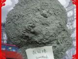 嘉德供应电气石粉 超细托玛琳粉 3000目高纯电气石粉