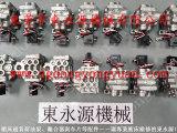 大连冲床齿轮,机械装模高度数字表-东永源机械