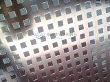 临沂激光加工厂家-板材切割-华宸金属激光切割