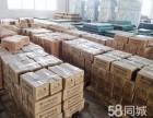 邯郸地区回收废旧锂电池三元聚合物锂电池电动车底盘回收电话