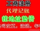 南昌百聚企业管理有限公司