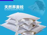 荞麦枕头 荞麦壳 荞麦皮 纯荞麦枕芯颈椎枕护颈枕儿童全荞麦枕头