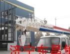 山东济宁吊车厂56米大臂小吊车小型吊车汽车吊钻孔拖拉机小吊车