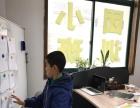 青少儿英语暑假班开始招生啦 杭州环欧教育