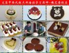 武汉生日蛋糕培训 学做蛋糕有前途吗
