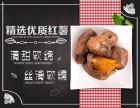 农夫烤薯加盟店面 农夫烤薯加盟电话 薯正堂烤红薯