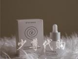 法国神仙膏系列LEUCOTHEA月女神皙白凝萃精华露 美白保湿抗