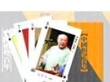 黔东南|扑克牌生产工厂|黔东南印刷广告扑克牌|黔东南订购广告扑克