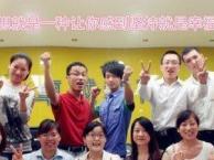 荔湾西村便宜的英语培训