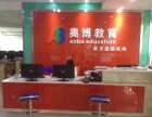 惠州到哪里学平面设计室内设计专业