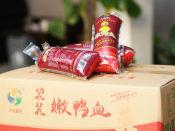天成鑫利农业鸭血-您上好的选择-袋装鸭血订做
