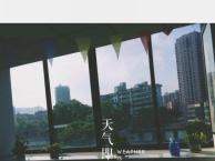 深圳英语培训哪里好?深圳龙岗布吉昂立英语好不好?