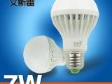 LED塑料球泡灯 7W E27贴片灯泡 LED灯 高效节能 一件代发 艾斯雷